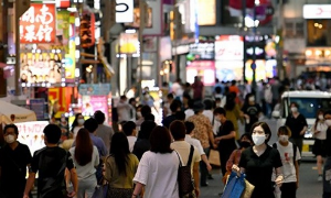 Japan Reports over 1,000 cases in Tokyo in 24 hours