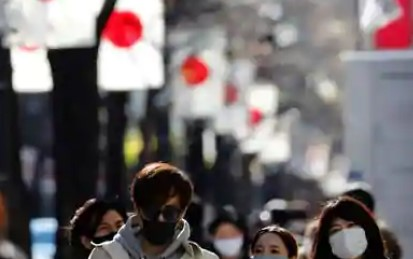 Japan Reports the Discovery of New Coronavirus Variant on January 10